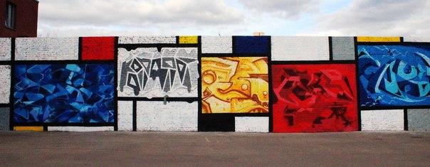 Миша Most _Mondrian_