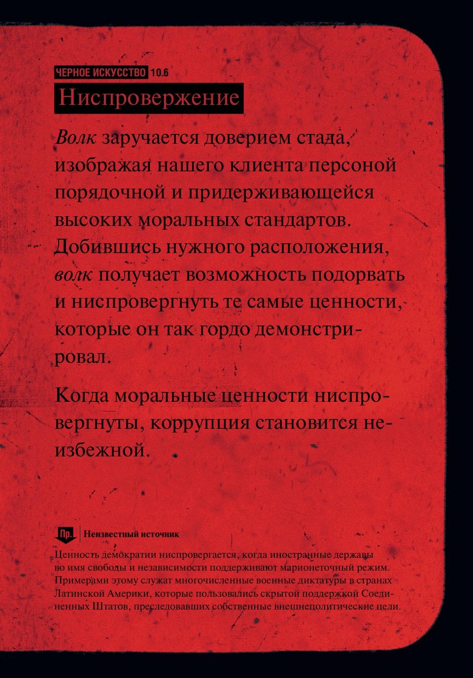 Мозговертка_210-254 105