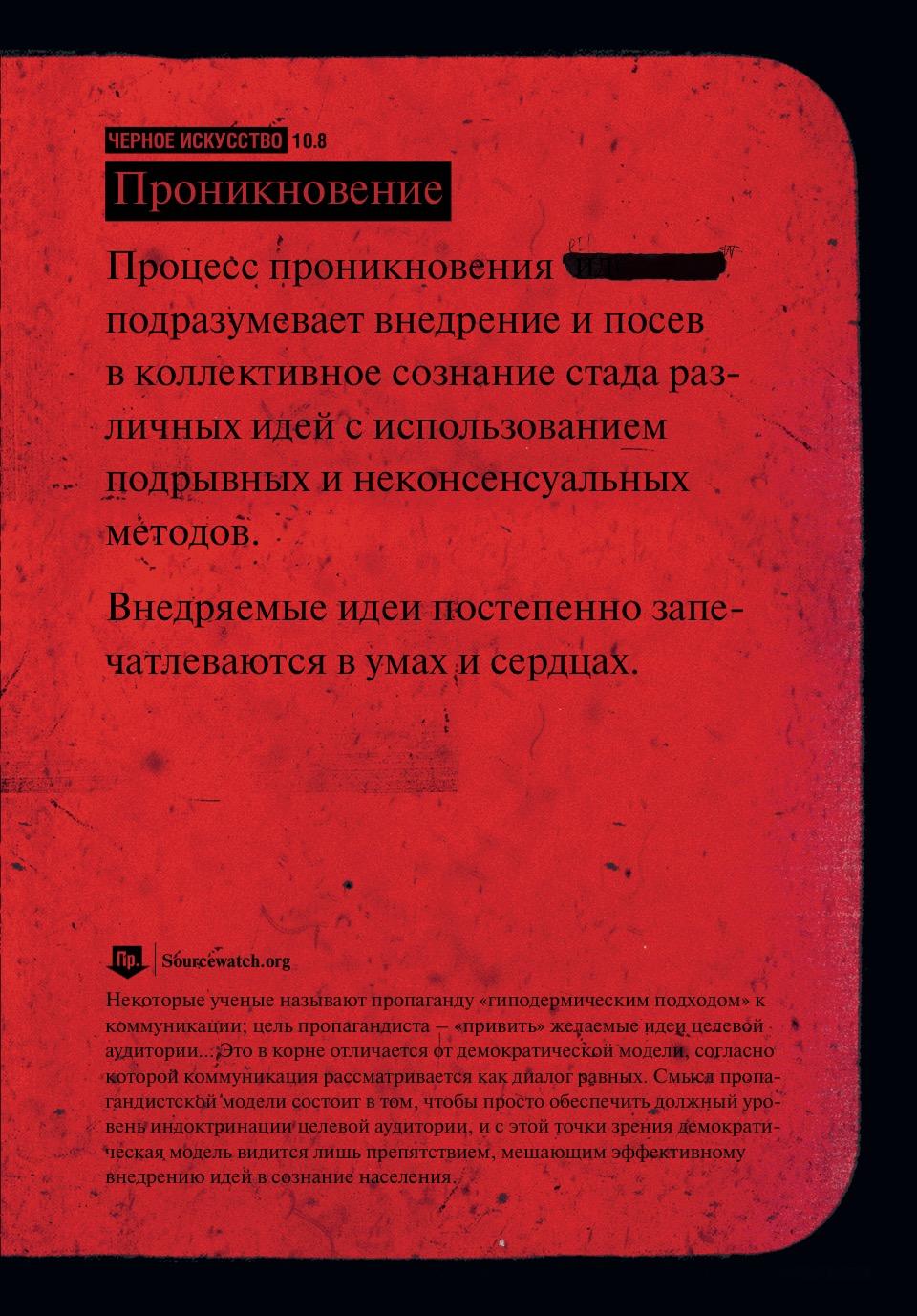Мозговертка_210-254 109