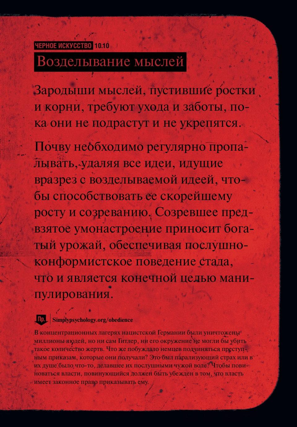 Мозговертка_210-254 113