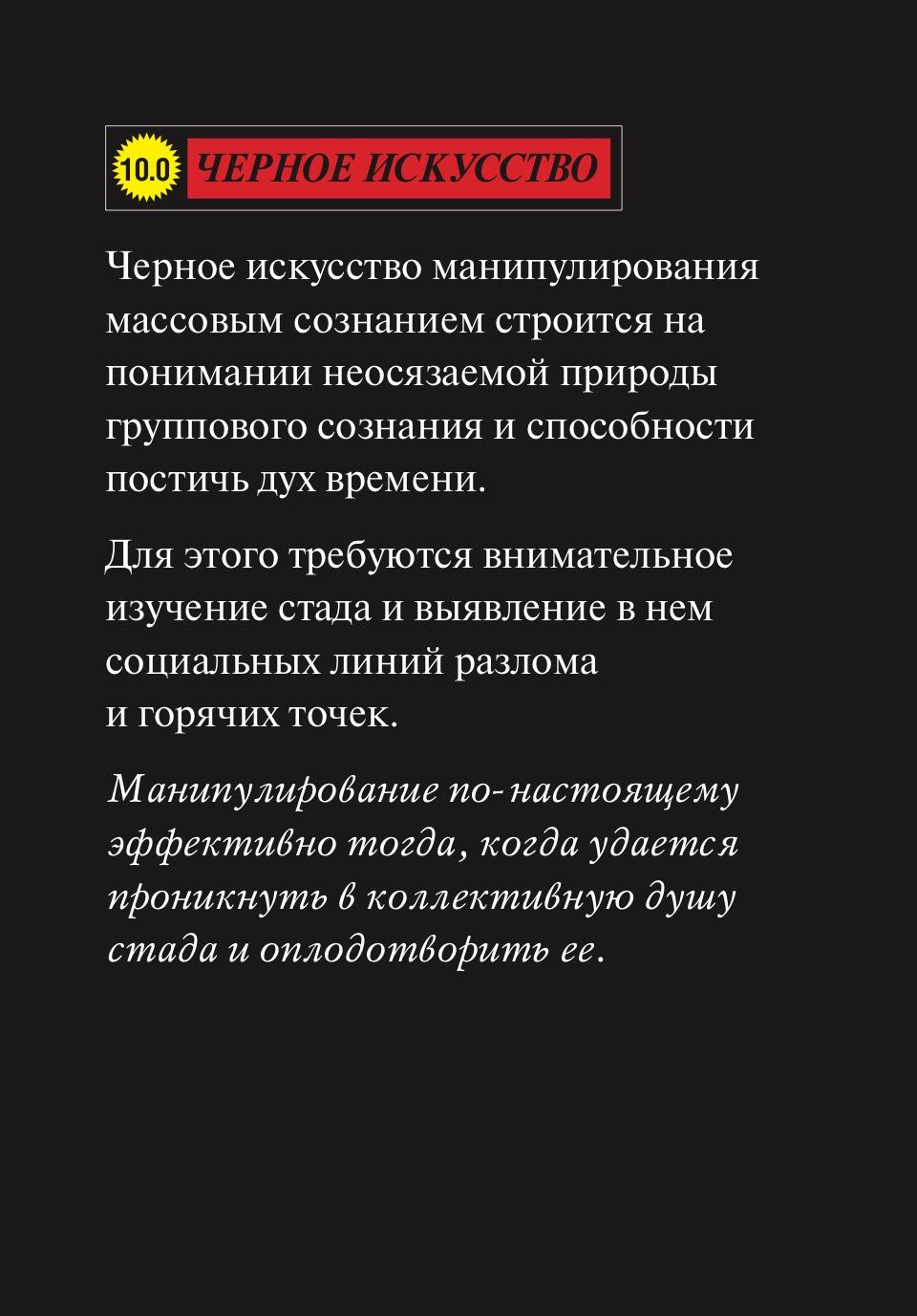 Мозговертка_210-254 93