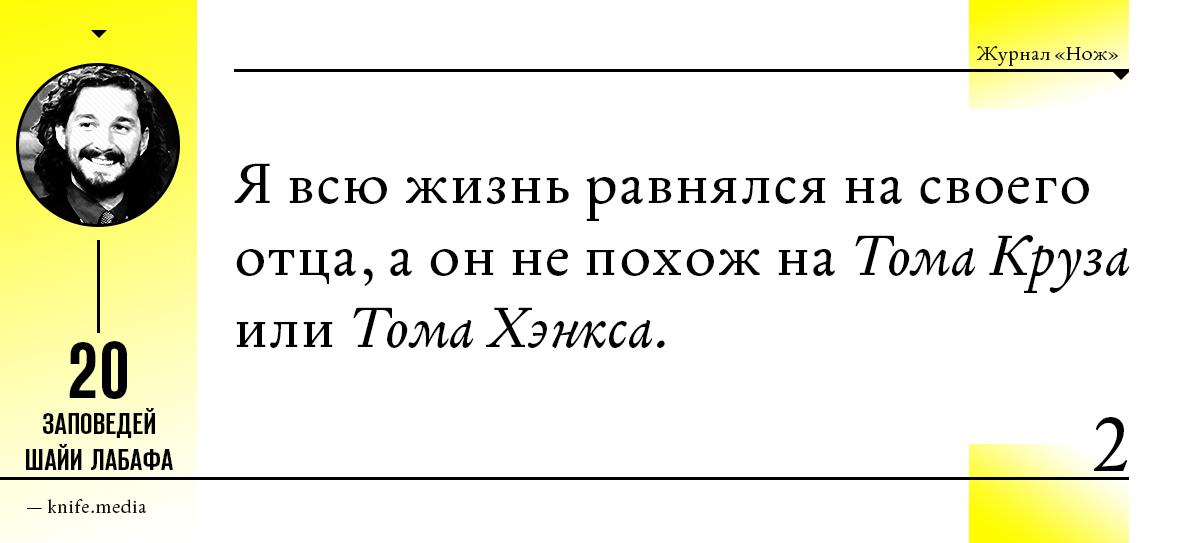 Преступление ШоубиZZZ  Всё о звёздах  28 Мая 2015