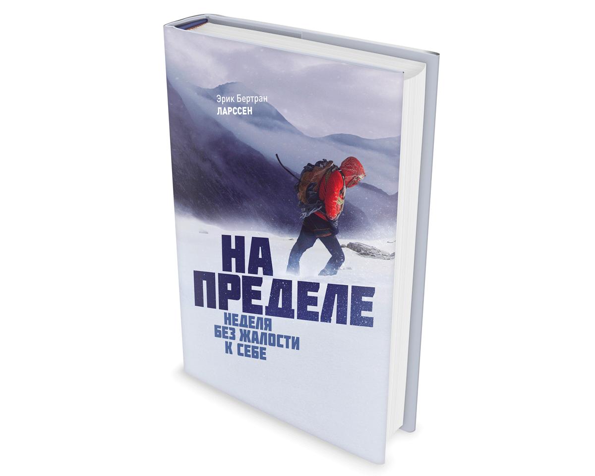 книга-обложка