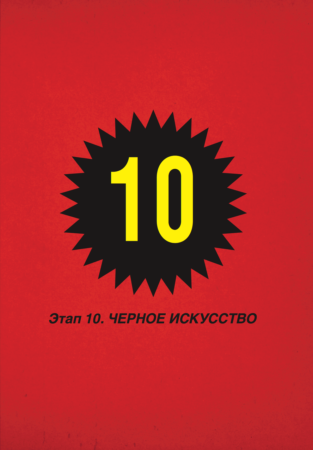 1-01-01