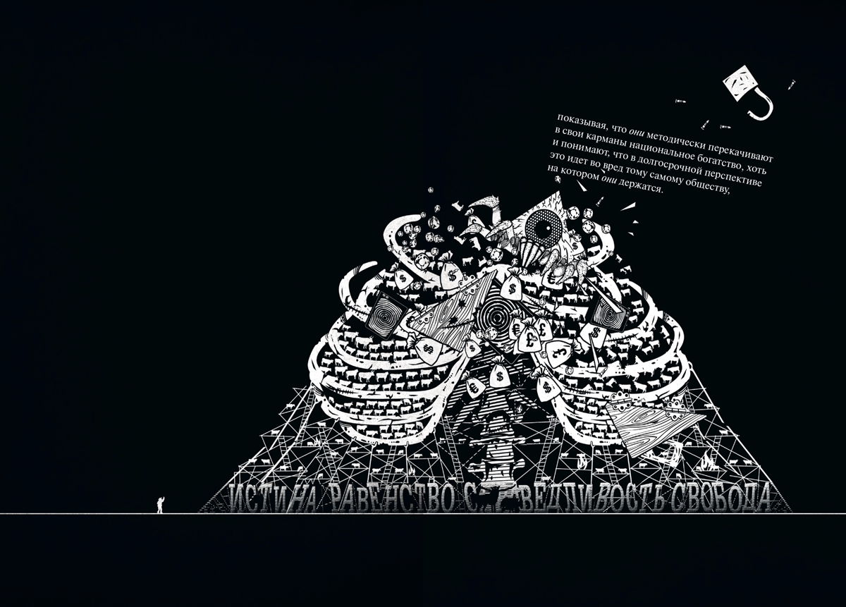 132-133-