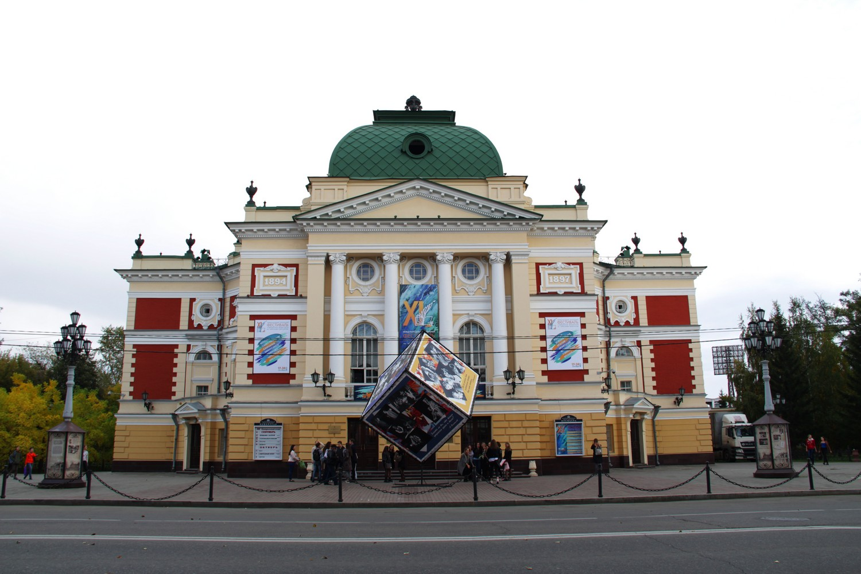 знакомства для секса в г иркутске
