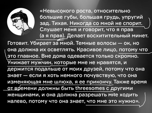 smotret-russkaya-terroristi-ebut-belih-bab-vrachiha-foto-devki