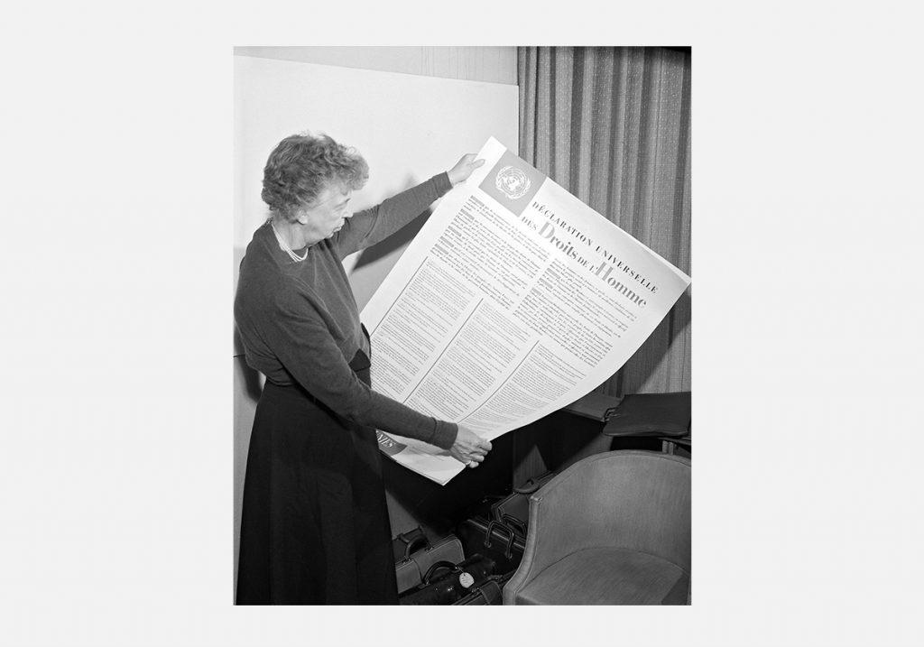 всеобщая декларация прав человека собственность
