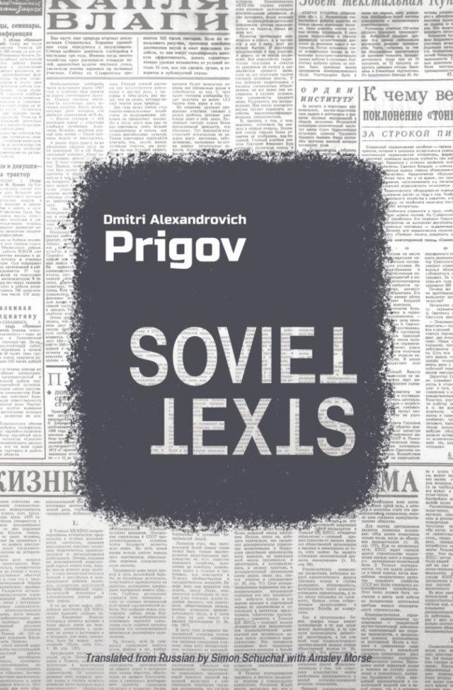 В США выйдут «Советские тексты» Д. А. Пригова