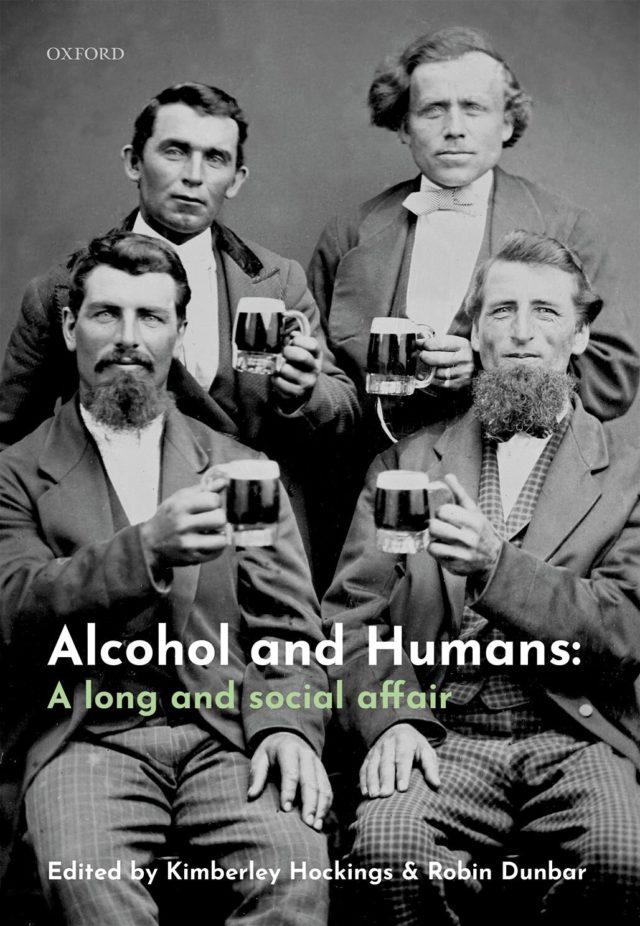Ученые: толерантность к алкоголю помогла спасти человечество от вымирания