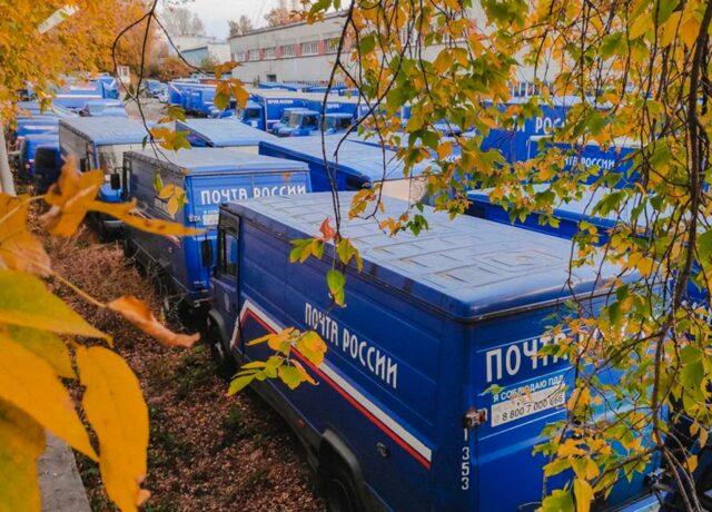 Фото дня: в Москве обнаружили кладбище грузовиков «Почты России»