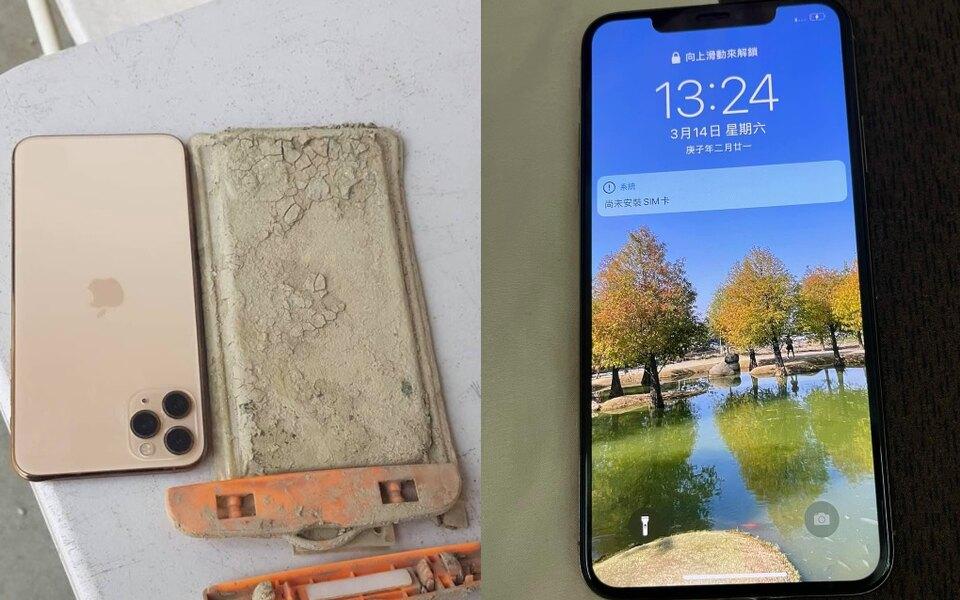 Год назад тайванец уронил в озеро телефон. Благодаря сильнейшей засухе его нашли и вернули хозяину