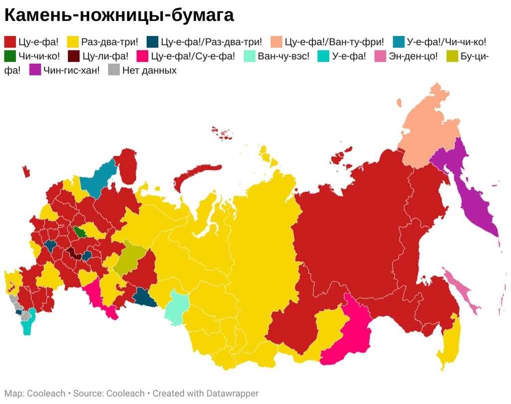 Карта дня: как в регионах России играют в «Камень, ножницы, бумага»