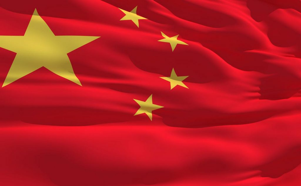 задача флаг китая картинки в хорошем качестве программа запатентована продается