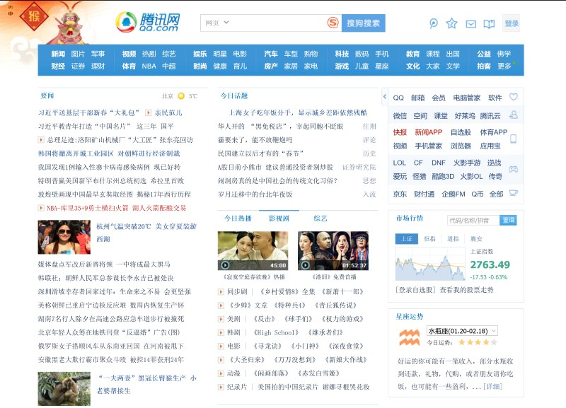 QQs-homepage-on-a-typical-day-can-look-busier-than-most-sites