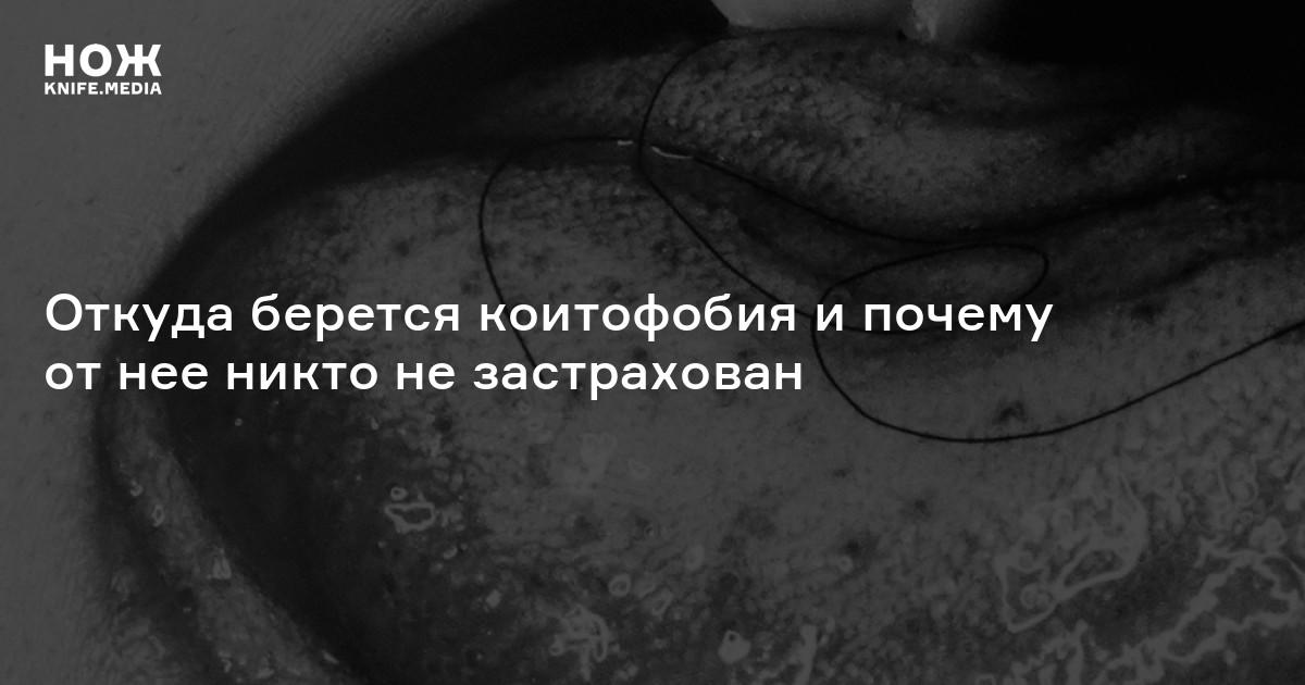 Мастурбация вульвы и отсос фаллоса любимого парня