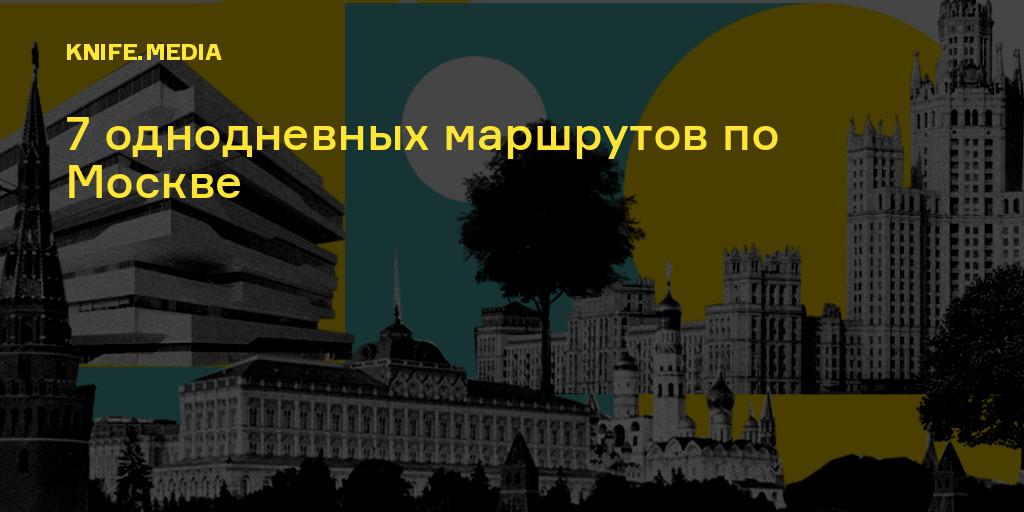 карта метро москвы с улицами и домами проложить маршрут регулирование размера уставного капитала кредитных организаций