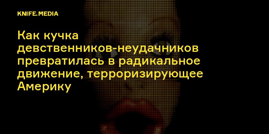 vo-vremya-seksa-ona-prosit-dvigatsya-bistree-dlinnoe-prozrachnoe-plate