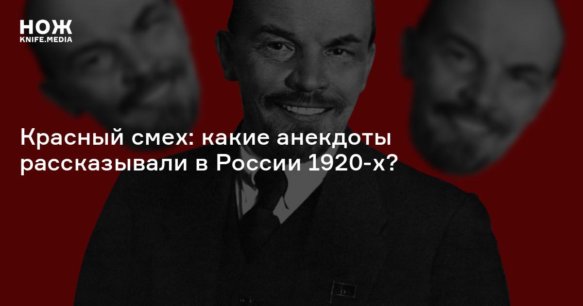 Артисты России Рассказывают Анекдоты